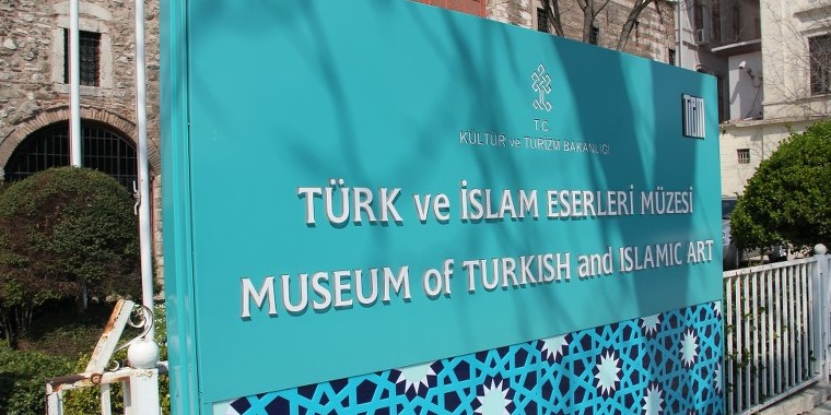 >Turkish And Islamic Arts Museum Gallery