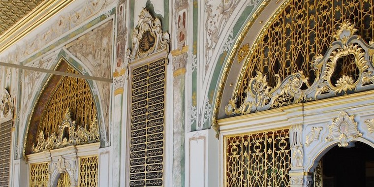 >Sultanahmet Attractions : Istanbul